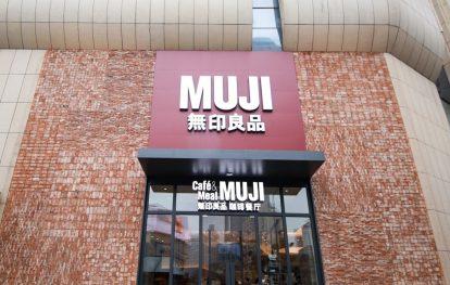 MUJI 青島